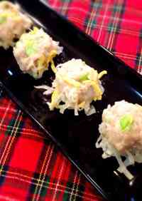Bursting with Edamame! Shumai Dumplings with Wings
