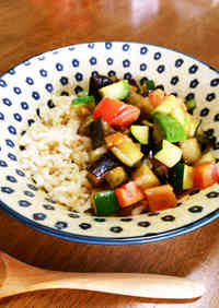 Eggplant, Avocado & Tomato Summer Rice