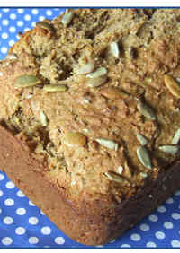 Simple, Nutritious and (Most Importantly) Delicious Wholegrain Bread