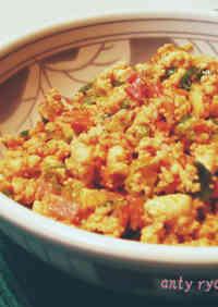Crumbly Tofu Stir-Fry