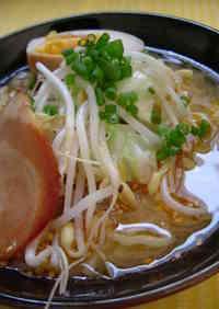 Homemade Miso Ramen