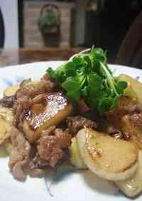 Tender Pork and Turnip Sweet & Salty Stir-fry