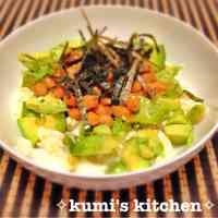 Diet-Friendly Avocado Bowl with Natto and Tofu