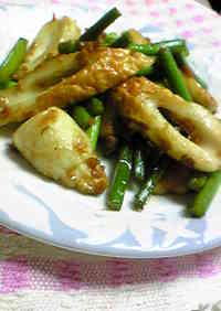Delightful Chikuwa Fishcake Sticks and Garlic Shoots Sautéed in Butter