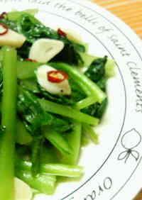 Komatsuna Greens Stir-Fried with Garlic and Salt
