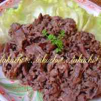 Sauteed Beef in Garlic Butter Soy Sauce