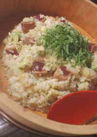 Sweet Chirashi Sushi with Skipjack Tuna (Bonito) and Avocado