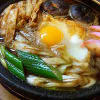 A Nagoya Speciality: Miso-Stewed Udon Noodles