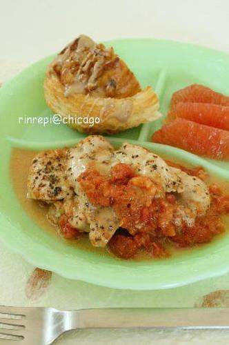 Microwaved Gorgonzola Garlic Chicken