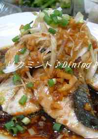 Yellowtail Steak with Aromatic Soy Sauce