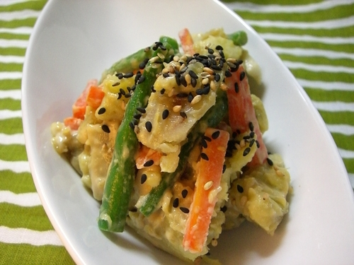 Fall-Colored Japanese Style Sweet Potato Salad