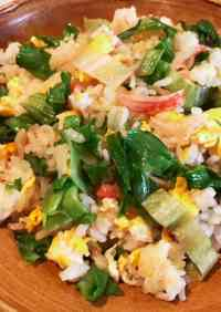 Seriously Good ☆ Crabstick Fried Rice