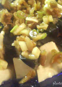 Tofu with Century Eggs (Pidan Tofu)