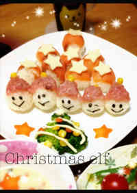 Cute and Easy Temari Sushi for Christmas