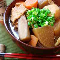 Filling Tonjiru (miso soup with pork and vegetables)