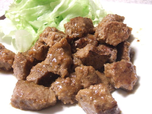 Diced Steak with Delicious Sauce
