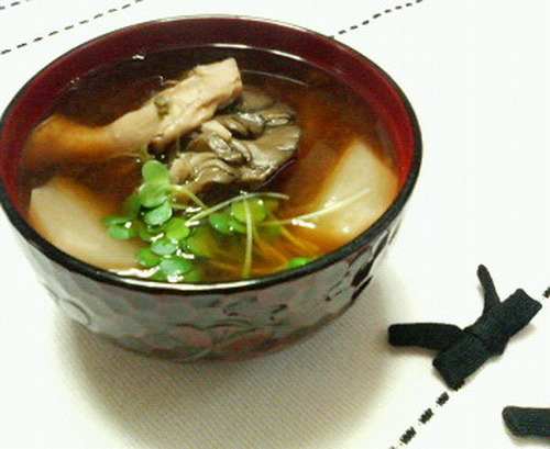 Turnip and Maitake Miso Soup