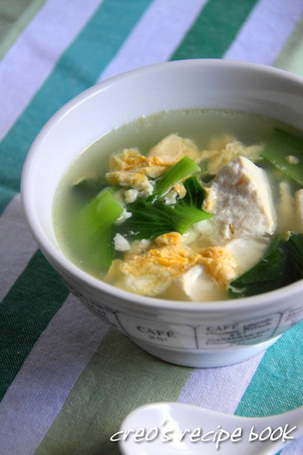 Bok Choy and Tofu Egg Drop Soup