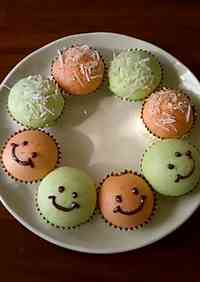 Steamed Bread Smileys with Shaved Ice Syrup