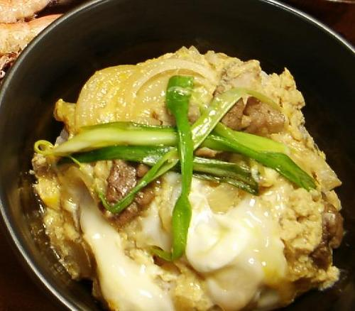 Creamy 'Oyako Don' Chicken and Egg Rice Bowl