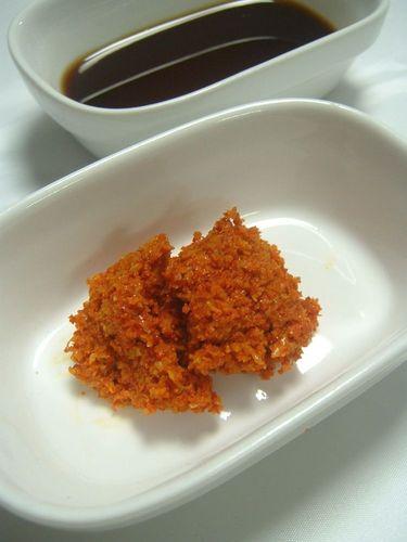 Red Yuzukosho (Yuzu Pepper)
