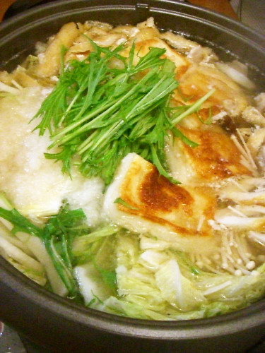 Aromatic Mizore Hot Pot