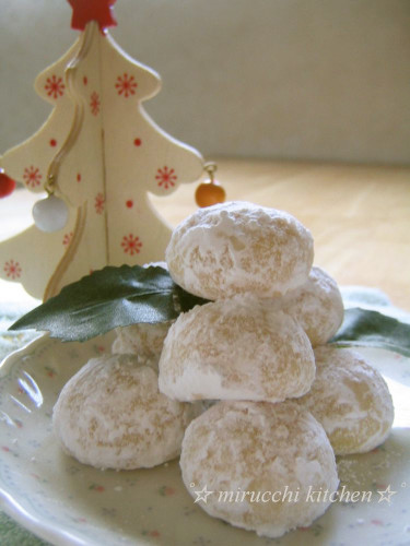 Very Easy! Crispy Snowball Cookies