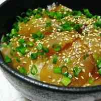 Hyuga-meshi Rice Dish