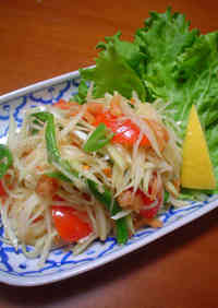 Som Tum (Thai Green Papaya Salad)