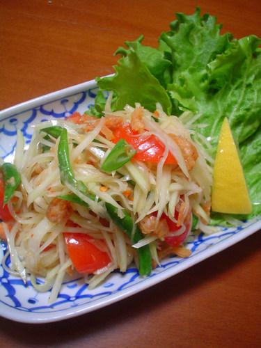 Som Tum (Thai Green Papaya Salad)