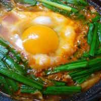 Kimchi Jjigae Stewed Udon