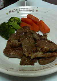 Make Cheap Beef Steak