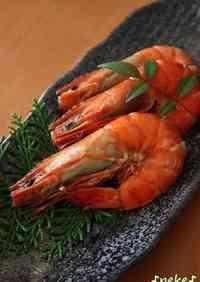 Osechi Shrimp