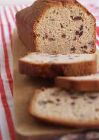 Adzuki Pound Cake