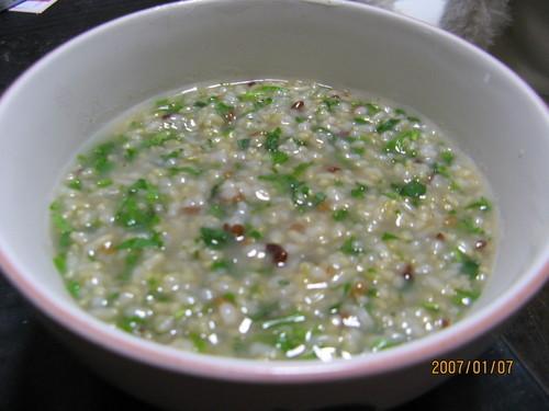 Macrobiotic Nanakusa Brown Rice Porridge