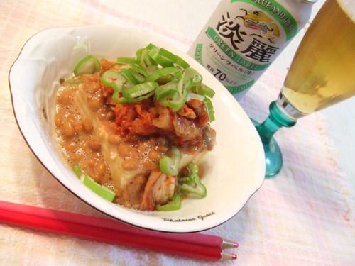Kimchi Natto Tofu for Dieters