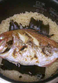 Sea Bream Rice in a Rice Cooker ♪ A Whole Fish or Filets