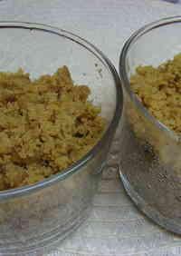 Meat Soboro Made with Okara