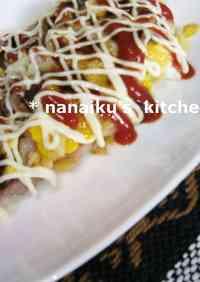 Tonpeiyaki In 5 Minutes