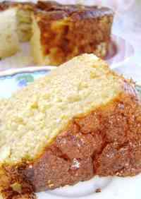 Flourless Okara Orange Chiffon Cake