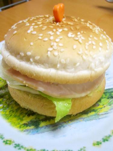 Avocado Spread Burger