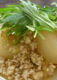 Lightly Flavored Daikon Radish with Chicken Ankake Sauce