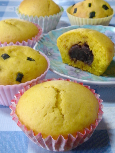 Finally Complete Fluffy Kabocha Squash Muffins