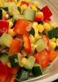 Macrobiotic Chunky 3 Colour Salad