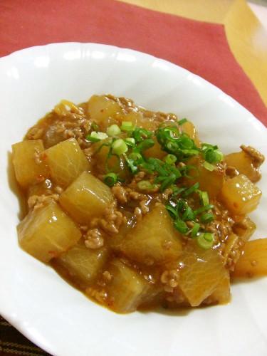 Mapo Daikon Radish Dish