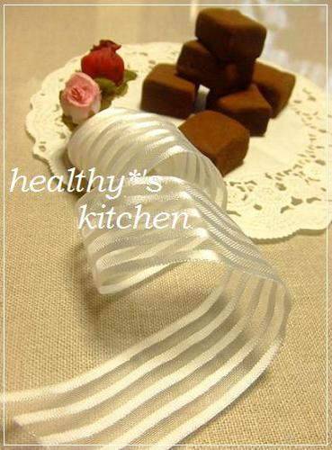 Healthy Chocolate Truffles with Soy Milk