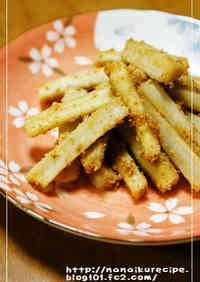 For Osechi Crunchy Pounded Burdock Root