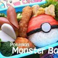 "Pokemon ""Pokeball"" Bento"