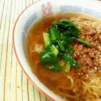Low-Cal Dandan Noodles with Fresh Ramen Noodles