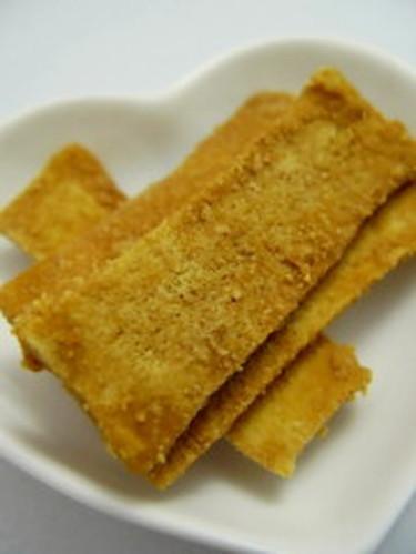 Easy Koya Tofu Snacks in the Microwave